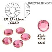 Kamínek Swarovski růžový 1,4mm